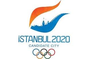 2020 Стамбул