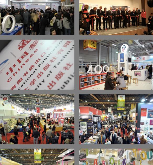 32-я Международная книжная выставка в Стамбуле