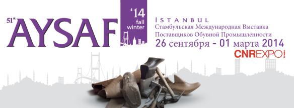 Aysaf vystavka postavshikov obuvnoy promyshlennosti v Stambule  2014